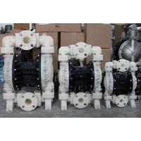 供应侠飞1.5寸全塑料气动隔膜泵