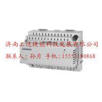RMZ787西门子SYNCO700控制器扩展模块