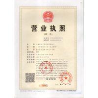 上海宝冶对某钢结构厂房加固优化设计