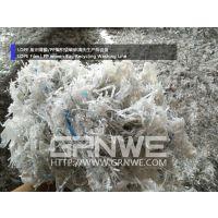 供应废旧农膜等塑料清洗回收设备