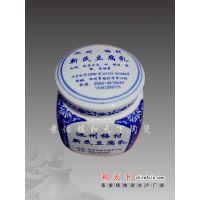 陶瓷罐子,陶瓷罐子供应商,陶瓷罐子批发市场