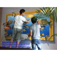 酒店墙绘、餐饮彩绘、学校幼儿园墙体彩绘、大型工装家装12年专业品牌青岛尚峰