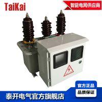 西安高压计量箱厂家|JLS线路组合互感器