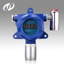 固定式氮气报警器TD010-N2-A_壁挂式气体监测探头