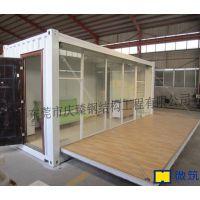 东莞庆臻集装箱房屋、公寓、活动房专业改造出售