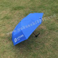 折叠雨伞订制深圳广告雨伞厂家_广告伞批发