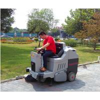 欧洁 700 BD 驾驶式扫地机/扫地车