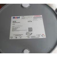 正品供应Mobil SHC PM460合成造纸机油/美孚SHC PM460合成造纸机油新加坡销售