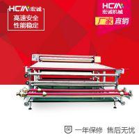 多功能热转移印花机-性能稳定