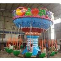 飞椅|大型游乐设备(图)|儿童小飞椅
