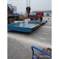 青海80吨地磅,建筑工地用地磅、三合