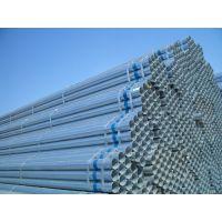 焊接钢管 天津焊管厂 热镀锌焊管 天津友发焊管有限公司