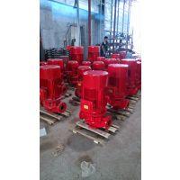 湖南消防喷淋泵XBD3.2/44.4-200L-400C泉柴立式消火栓泵