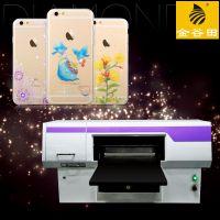 塑件打印机工业级彩印机塑料喷绘机理光UV平板打印机请到深圳金谷田
