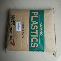 PC/ABS韩国锦湖 一级代理商 KumhoSunny原料