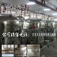 麦芽糖设备琼锅糖炒糖锅麦芽糖全自动生产设备