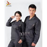 上海服装厂订做工服职业装订做工作服上海职业制服BL-QD41