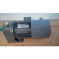 云南大理包装机械用万鑫齿轮减速电机GH45-5500W-7.5S加强制风扇