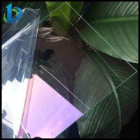 诚隆品牌1mm高透Ar防反射镀膜玻璃