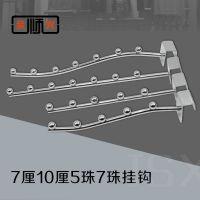 金顺兴五金 服装展示超市饰品货架卡方管57珠挂钩件直斜弯电镀铁