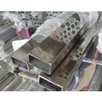 供应304不锈钢方管价格10*10*0.6现货/厂家直销
