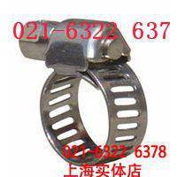 不锈钢喉箍 8-12 夹头 卡箍 管卡 抱箍 管扣 喉锁 水管扣 管夹