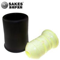 SAKES/萨克斯 捷达王捷达前减震器防尘套 缓冲块修理包