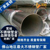 【生产】304不锈钢焊管28*1.4*6000毫米支架用管—可切割