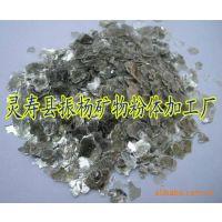 振杨矿业批发天然云母片 另代加工各种云母粉(图)