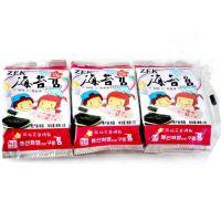 韩国进口零食 儿童即食海苔 ZEK原味紫菜低盐15gX24包/箱 批发
