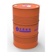 新球环保清洗剂【厂家直销】CH1130环保碳氢清洗剂 替代煤油清洗