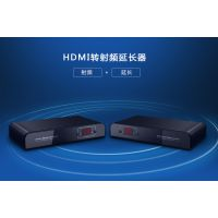 朗强LKV379 HIDM同轴延长器800米HDMI转RF射频延长器
