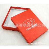 厂家供应精品 包装盒 精品纸盒 各种规格方形 礼品盒 定做批发