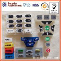 天乐工厂直销硅胶按键/手机按键/单点按键/遥控器按键