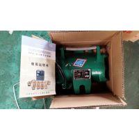 东方集团生产销售1.5kw高频振动器