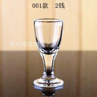 高脚小酒杯玻璃茅台烈吞杯子弹杯架子烈酒杯透明超白套装厂家直销图片