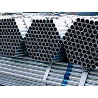 【长期供应】苏州大棚管 冷轧镀锌带钢 热轧镀锌带钢卷 16电线管圆钢管