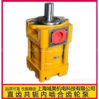 NT3-G32F Internal Gear Pump