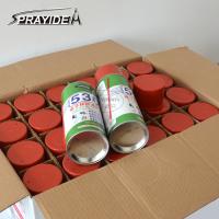 Sprayidea(仕必得)530电子环保清洗剂|手机贴膜|游戏卡|键盘|电脑主机配件|空调清洗剂