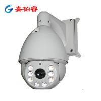 厂家批发130万像素/激光室外960P高清激光网络智能球机 监控200米