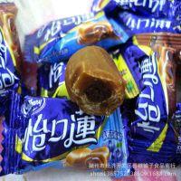 怡口莲原味巧克力味夹心太妃糖 吉百利怡口莲500克批发 婚庆喜糖