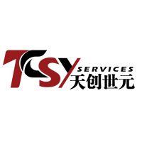 2016年德国科隆五金制品展 德国五金工具博览会TCSY展团