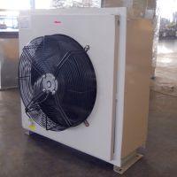 厂家热销艾尔格霖5Q蒸汽型工业暖风机