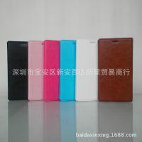 红米note原装皮套 小米手机保护套 小米手机壳 超薄皮套官方正品