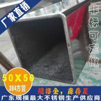造纸用304不锈钢方管|化工设备用不锈钢管|工业不锈钢方管30*30
