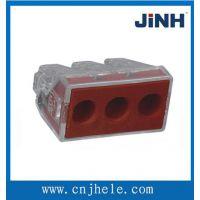 插拔式接线端子标准|浙江京红电器(图)|插拔式接线端子规格