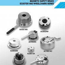 代步车电机制动器/台湾电动车刹车器/ALY0S3AA,BLY0S3BB