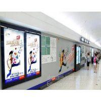 供应广告传媒/北京广告地铁媒体/北京地铁广告