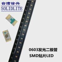 诠兴0603黄绿灯 LED发光二极管 SP0603B-YG