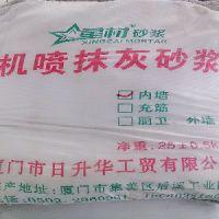 武汉蒸压加气混凝土砌块 砌筑抹灰专用砂浆添加剂